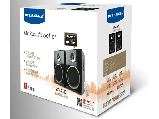 MY Multimedia LEADDER Speaker(SP-20D)