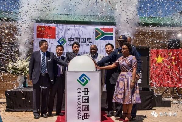 """由中国国电龙源电力集团股份有限公司在南非开发的德阿24.45万千瓦风电项目17日顺利竣工并投产发电,这是中国在非洲第一个集投资、建设和运营为一体的风电项目。          中国国电龙源电力集团股份有限公司的员工和风车。新华社发(琳达·易 摄)    龙源德阿风电项目总投资约为25亿元人民币,分两期同步建设,地点分别位于南非北开普省德阿镇西南25公里处和东北75公里处,装机容量分别为10.05万千瓦和14.4万千瓦,共安装由中国国电联合动力生产的1.5兆瓦风机163台。该项目的竣工,实现了中国国电集团风电项目开发与自主制造风电设备的联合""""走出去""""。    近年来,电力紧缺问题在非洲日趋严重,开发新能源已经成为一种趋势。作为金砖国家成员之一,南非政局稳定,风力资源丰富,市场发展空间和潜力较大。          出席仪式的嘉宾共同启动风电项目。新华社发(琳达·易 摄)    在国家发展战略的牵引下,2009年6月,中国龙源电力正式启动南非风电项目开发的前期接洽与考察工作。经过充分准备,2013年8月,龙源南非公司与当地合作伙伴参与了南非能源部组织的第三轮可再生能源项目招标,并在与法电(EDF)、意电(Enel)、葡电(EDP)等众多国际知名电力企业的竞争中胜出,成功中标德阿风电项目。值得一提的是,德阿一期在该轮7个中标项目中电价最高,被南非风能协会评选为""""2014年度优秀开发项目"""",是第三轮中标项目中唯一获此奖项的风电项目,而德阿二期装机容量则在目前所有中标项目中规模最大。    龙源南非德阿风电项目采用融资模式,全部贷款由南非银行提供,极大降低了母公司的风险。项目中标后,南非银行对项目展开了法律、技术、保险、财务模型等一系列严格的调查和评估,以确保项目盈利能力足以偿还银行贷款。此外,龙源电力还完成了政府协议、购电协议、项目融资协议、EPC总包合同及运维合同的起草、谈判与签订等流程。2015年2月,项目贷款通过南非银行审批,顺利实现融资关闭。2015年8月项目正式进入工程建设期。          中国国电集团党组副书记、副总经理张国厚(右一)和龙源电力集团党委书记、副总经理黄群(右二)出席仪式。新华社发(琳达·易 摄)    中国国电集团党组副书记、副总经理张国厚对新华社记者说,作为全球第一的可再生能源发电企业,龙源电力在开发建设德阿风电项目期间,始终遵守当地的法律法规,坚持与当地商业合作伙伴以诚相待,实现良好协作。    张国厚说,公司还积极承担企业发展的社会义务,通过大范围采购当地设备,广泛使用当地设计与施工企业,雇佣当地施工、管理及运行维护人员,成立社区基金等形式,为当地创造就业机会700多个。德阿项目投产发电后,每年可发送清洁电力6.44亿千瓦时,相当于节约标准煤21.58万吨,减排二氧化碳61.99万吨,并满足当地8.5万户居民的用电需求,极大地促进了该地区的社会和经济发展。          中国国电龙源电力集团股份有限公司为当地学校捐款。新华社发(琳达·易 摄)    中国驻南非大使馆经商处参赞荣延松,中国驻开普敦总领馆副总领事曹利,中国龙源电力党委书记、副总经理黄群,中国国电联合动力董事长褚景春,南非北开普省政府代表等出席了当天在德阿一期项目升压站举行的竣工庆典仪式。    文章来自:新华非洲"""