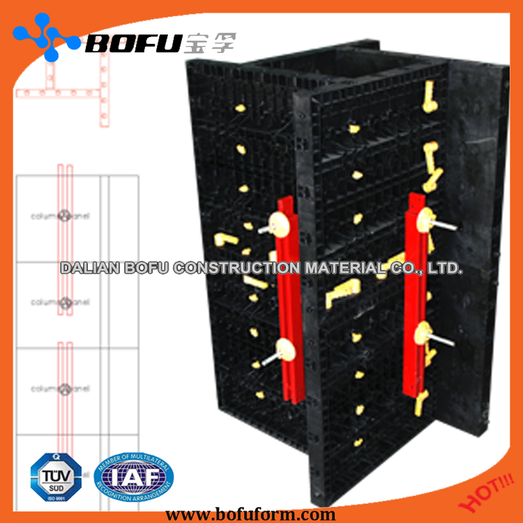 BOFU plastic concrete forms and concrete formwork with light