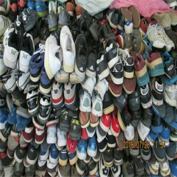Used Shoes Buyers, Buying Leads, Used Shoes Importers - Amanbo com